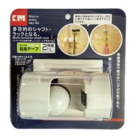 Giá dính tường kẹt chổi, treo đồ đa năng KM-1231 hàng Nhật