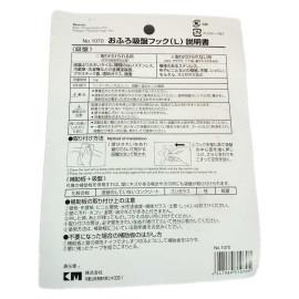 Vỉ 2 móc hít tường 1kg KM-1070 hàng Nhật - Xanh