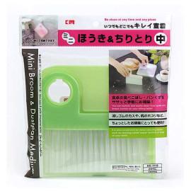 Bộ chổi xẻng dọn vệ sinh KM-1118 hàng Nhật - Xanh lá