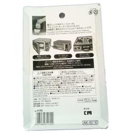 Bộ chổi xẻng quét bụi có nam châm mini KM-1170 hàng Nhật - Hồng