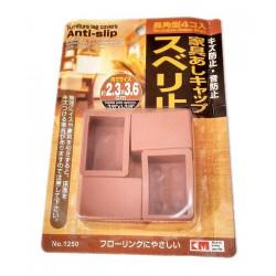 Bộ 4 miếng kê chân ghế, bàn 2.3x3.6cm KM-1250 hàng Nhật (Nâu)