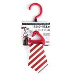 Móc treo 9 cà vạt, khăn mùi xoa KM 1361 hàng Nhật (Đỏ)