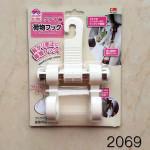 Móc treo đồ 6kg trên ghế xe ô tô KM 2069 hàng Nhật