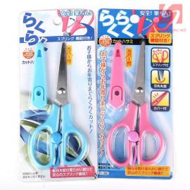 Kéo cắt đồ ăn cho bé KM 21050 hàng xuất Nhật - Xanh