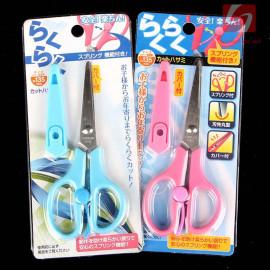 Kéo cắt đồ ăn cho bé KM 21050 hàng xuất Nhật - Hồng