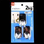 Bộ 3 móc dính tường Inox 2kg KM-213 hàng Nhật