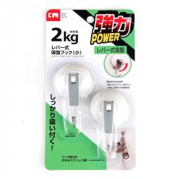 Bộ 2 móc nhựa hít tường 2kg KM-516 hàng Nhật