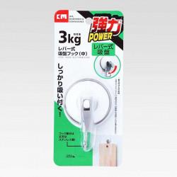 Móc nhựa hít tường 3kg KM-517 hàng Nhật