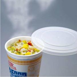 Bộ 2 nắp nhựa dẹt đậy thức ăn trong lò vi sóng KM-591 hàng Nhật