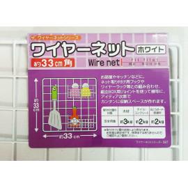 Lưới treo, móc đồ đa năng 33x33cm KM-597