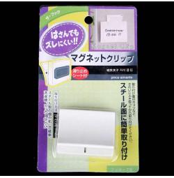 Dụng cụ kẹp giấy nhớ nam châm dính tường KM-79 hàng Nhật