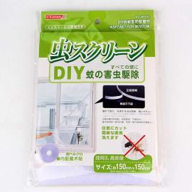 Lưới chống muỗi 1.5x1.5m tiện dụng hàng Nhật