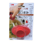Dụng cụ bắc đồ Silicone cách nhiệt hàng Nhật KM-592 (Màu đỏ)