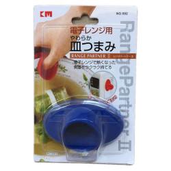 Dụng cụ bắc đồ Silicone cách nhiệt hàng Nhật KM-592 (Màu xanh)