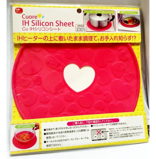 Miếng lót nồi cách nhiệt Silicon vân trái tim đa năng KM-1292 hàng Nhật - Tím hồng