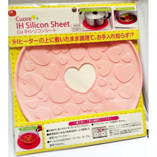 Miếng lót nồi cách nhiệt Silicon vân trái tim đa năng KM-1292 hàng Nhật - Hồng