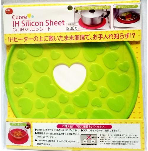 Miếng lót nồi cách nhiệt Silicon vân trái tim đa năng KM-1292 hàng Nhật - Xanh lá
