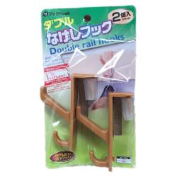 Combo 2 móc treo cánh cửa hàng Nhật KM-1082 (Nâu)