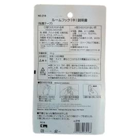 Bộ 3 móc nhựa dính tường 2kg KM-216 hàng Nhật