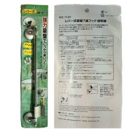 Thanh treo và móc Inox đa năng hít tường KM-1125 hàng Nhật