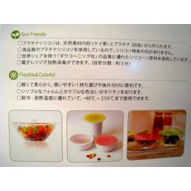 Bộ 3 nắp đậy tô, bát, cốc Silicon có nún KM hàng Nhật - Hồng