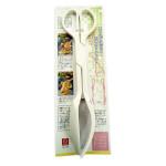 Dụng cụ trộn, gắp mì, salad đa năng Niheshi 6102 hàng Nhật
