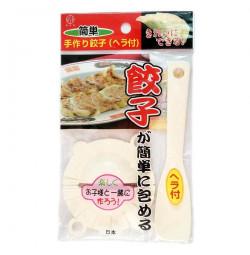Khuôn làm bánh xếp, sủi cảo kèm thìa Niheshi 6139 hàng Nhật