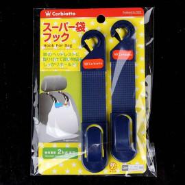 Bộ 2 móc treo túi cài ghế ô tô 2.5kg Niheshi 6160 hàng Nhật