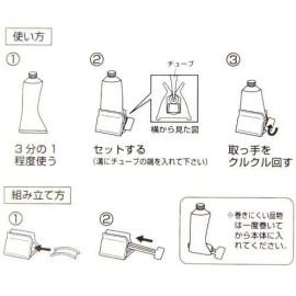 Dụng cụ bóp nhả sữa rửa măt, kem đánh răng Niheshi 6177 hàng Nhật