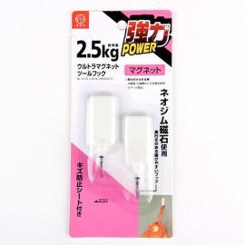 Bộ 2 móc nam châm dính tường 2.5kg Niheshi 6179 hàng Nhật