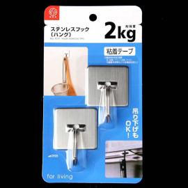 Vỉ 2 móc treo dính trần, tường Inox đa năng Niheshi 7011 hàng Nhật