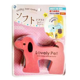Set 2 miếng xốp kẹp cửa hình chó Lovely Pet SD01A