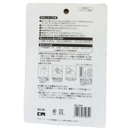 Bộ 2 móc dính tường 2,5kg hàng Nhật KM-1084