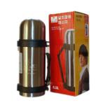Bình giữ nhiệt nóng lạnh KINGFISH có dây đeo Hàn Quốc 500ml