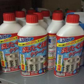 Nước tẩy vệ sinh lồng máy giặt 400g hàng Hàn Quốc