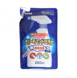 Nước giặt chuyên tẩy cổ áo, tay áo, bít tất Rocket hàng Nhật 250ml