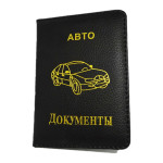 Ví da đựng giấy tờ xe ô tô ABTO màu đen