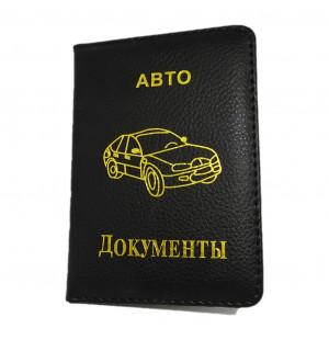 Ví da đựng giấy tờ xe ô tô ABTO