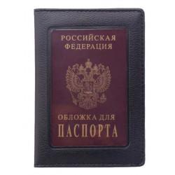 Ví bọc hộ chiếu chất liệu giả da OPTA - đen
