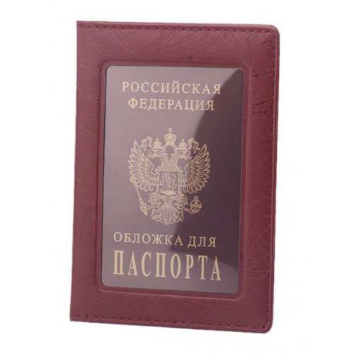 Ví bọc hộ chiếu chất liệu giả da OPTA - nâu
