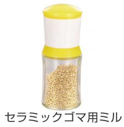 Dụng cụ xay vừng mè Ceramics C-895 hàng Nhật