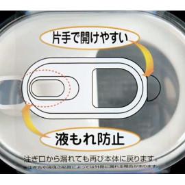Bình rót dầu ăn 300ml Yamada hàng Nhật