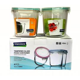 Bộ 2 hộp thủy tinh Glasslock Hàn Quốc - GL44