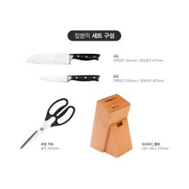Bộ 4 món dao, kéo và giá cắm Lock&lock CKK401