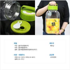 Bình ngâm nước hoa quả Lock&Lock Fruit bottle HPP454O 5.4L - Cam