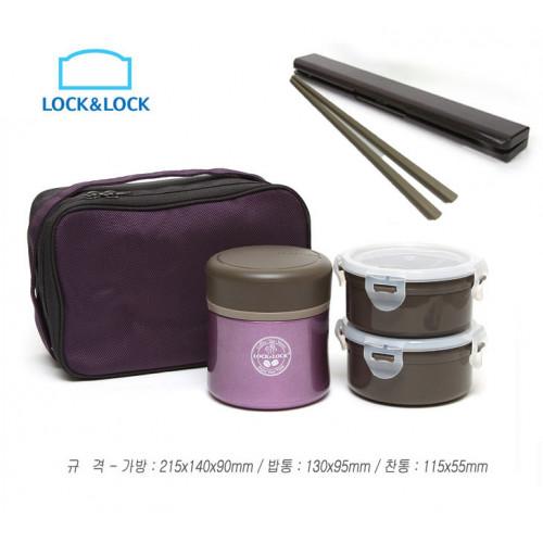 Bộ hộp đựng cơm Inox 304 giữ nhiệt và túi Lock&lock LHC938 450ml tím (Kèm đũa)
