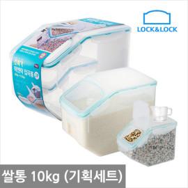 Bộ 2 thùng đựng gạo 10kg và 2.5kg có bánh xe Lock&lock HPL510MS2