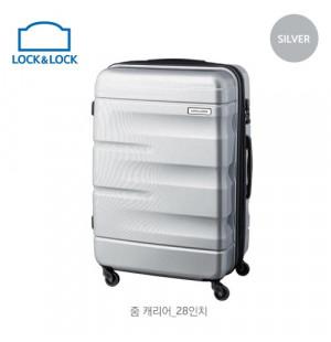 Vali kéo du lịch có khóa số Lock&Lock Zoom Carrier LTZ928STSA 28 inch - Silver