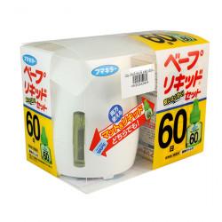 Máy Đuổi Muỗi Fulakilla Kèm Thuốc - Hàng Nhật