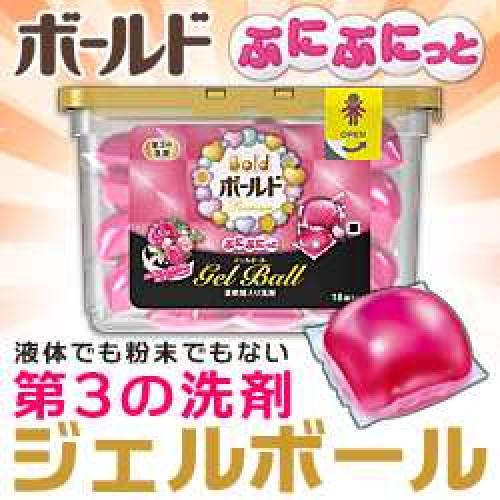 Hộp 18 viên giặt xả Gelball hàng Nhật - màu hồng